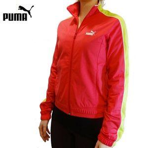 Puma Women's Pink Green Track Jacket Sweater Style